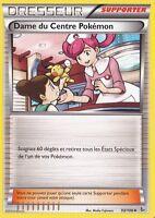 Dame du Centre Pokémon - XY2:Etincelles - 93/106 - Carte Pokemon Neuve Française