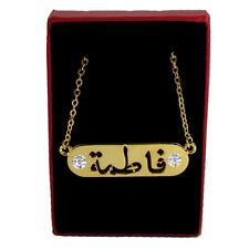 Arabic Font Name Necklace | Fatima Fatimah Fateema | 18K Gold Plated Eid Gifts