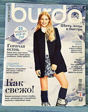 BURDA Special Edition Magazine in Russian Fashion Бурда