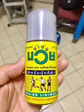 Namman Muay Thai boxing Liniment Oil Muscular Pains Relief 120 cc.