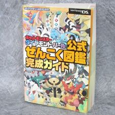 POKEMON DIAMOND PEARL Official Zenkoku Zukan Kansei Guide Japan Book DS MF*