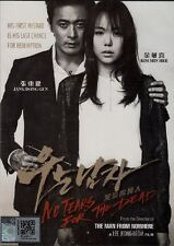 NO TEARS FOR THE DEAD 우는 남자 KOREAN MOVIE DVD NTSC 0 Region Excellent ENG BOXSET