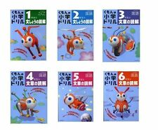 Japanese Language Study Reading Comprehension Workbook Primary School Year 1-6