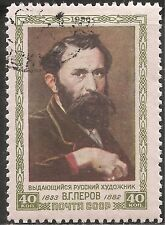 "Russia Stamp - Scott #1805/A969 40k Green ""Perov, Painter"" Canc/LH 1956"