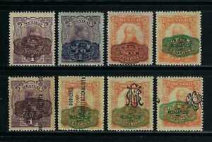 Mexico 1916 Sc#577//89  Issue of 1910 Overprinted with 'Barril'/Others  MH VLH