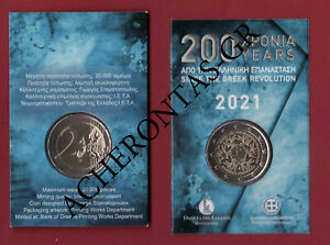 GREECE 2021. 2 EURO COIN - COIN CARD -200 YEARS OF THE GREEK REVOLUTION. UNC!!!