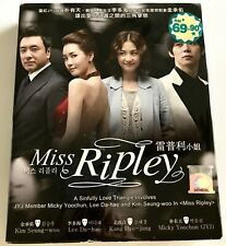 Miss Ripley (Chapter 1 - 16 End) ~ All Region ~ Brand New Factory Seal ~