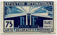 """FRANCE N°215 """"EXPOSITION DES ARTS DECORATIFS PARIS, 75 C, BLEU"""" NEUF xxTTB"""