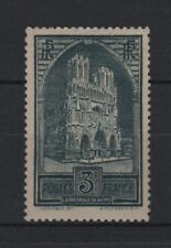 """FRANCE STAMP TIMBRE N° 259 b """" CATHEDRALE REIMS 3F TYPE III """" NEUF xx TTB V008"""