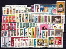 DDR Jahrgang 1967 , postfrisch , Auswahl aus Michel Nr. 1245 - 1334