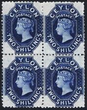 Mint Hinged British Colonies & Territories Stamp Blocks