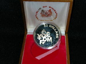 S-28: SINGAPORE Silver PROOF 50$ 1981 in Teakwood box, NO Cert