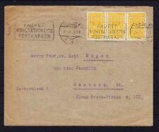 Österreich 1924 3*500K AUSLANDBRIEF, WIEN nach HAMBURG (Deutschland)