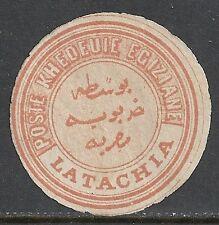 Lattaquié stamps Interesting Label Ung Vf
