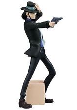 Bandai Lupin the Third Desktop Figure Collection Part2 Daisuke Jigen 次元大介