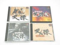 Tenchu Ninja Action Battle Acquire Video Game set lot 3 PS1 PlayStation Japan
