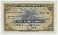 Egypt 25 Piastres 1945 P10c VF Nixon Classic Egyptian Currency Note Palm Boat