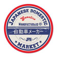 JAPANESE DOMESTIC MARKET JDM CAR Sticker Decal Car  #0761EN