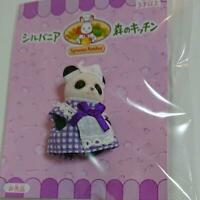 Sylvanian Families Forest Kitchen Waitress Panda Baby Calico Critters Epoch