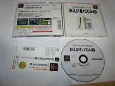 Oekaki Puzzle 3 SuperLite 1500 Playstation PS1 Japan import + spine US Seller