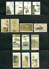 TAIWAN SELECTION OF ANCIENT PAINTING, ANTIGUE & ARTS POSTAGE STAMPS