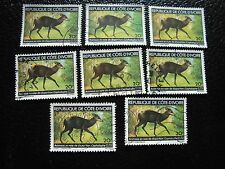 COTE D IVOIRE - timbre yvert/tellier n° 502 x8 obl (A28) stamp