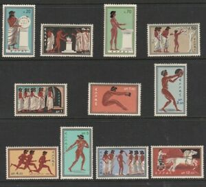 GREECE 1959 SET OF OLYMPIC GAMES STAMPS KARAMITSOS 851-861 MNH