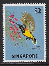 BIRDS : SINGAPORE 1963 $2 Sunbird SG 76 MNH