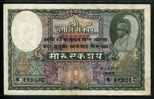 Nepal 1951, First Issue  100 Mohru, P4b, VF Rare
