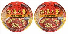 Taiwan Uni-President Scallion Chilli Beef Flavor Instant Noodle 192g x 2 Bowls
