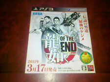 ORIGINAL JAPANESE SEGA YAKUZA RYU GA GOTOKU TO THE END FLYER NEW JAP PS3