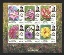 2016 MALAYSIA JOHOR GARDEN FLOWER DEFINITIVE (M/S) MNH