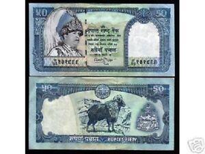 NEPAL 50 RUPEES P-48 A 2002 Error Black Crown KING GYANENDRA UNC GOAT MONEY NOTE