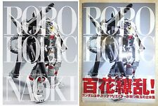 Roboholic 3D Creators Works NAOKI Solid Works Collection Art Book Kadokawa New