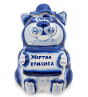 Gzhel Porcelain Cat Figurine, Russian Handmade, Financial Crisis Survival
