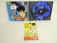 CROSS DETECTIVE STORY Tantei Monogatari Vol 1 Playstation Import JAPAN Game * p1