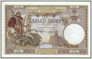 Yugoslavia 1000 Dinara 1920 Pick 24   !!! COPY !!!