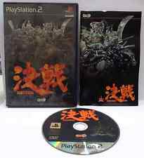 SONY Playstation 2 PS2 Play Station NTSC JAPANESE GIAPPONESE KESSEN Game Gioco