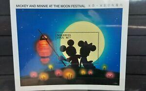 Disney Briefmarken Block Micky + Minnie Postfrisch 1.Auf. Disneyana Mickey Mouse