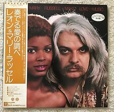 LEON RUSSELL & MARY  MAKE LOVE TO THE MUSIC - JAPAN - OBI - PROMO LP WLP OBIE NM