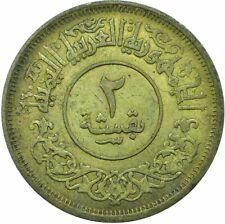 More details for yemen / 2 buqsha / 1963 unc     #wt23439