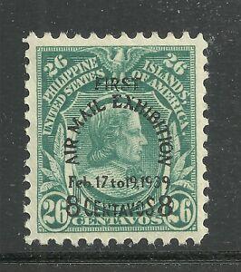 U.S. Possession Philippines Airmail stamp scott c57 - 8 cnt/26 cnt iss. mnh  #12