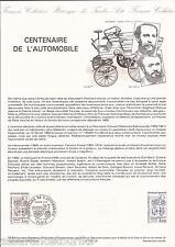 DOCUMENT PHILATÉLIQUE - YT 2341 - 1er JOUR 1984