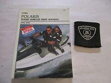 1996 1999 POLARIS WATERCRAFT SERVICE MANUAL #W820
