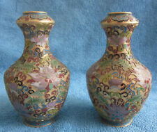 Enamel Chinese Antique Vases