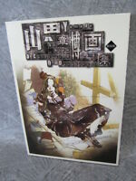 AKIHIRO YAMADA Collection of Paintings Keisou Art Works Illustration Book 39*