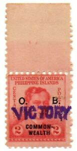 """1944 PHILIPPINES/US """"VICTORY"""" OB Commonwealth Stamp Scott #027 MNG Nice"""