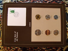 Coin Sets of All Nations Japan 1981 - 1984 UNC 500 Yen 1983  w/card