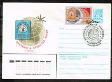 Russia Soviet Space Molnia Flight Cover 1981