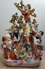 "Chinese Lucky Fortune Tree Tongzi Kids Fu Lu Shou Rare Huge 24"""